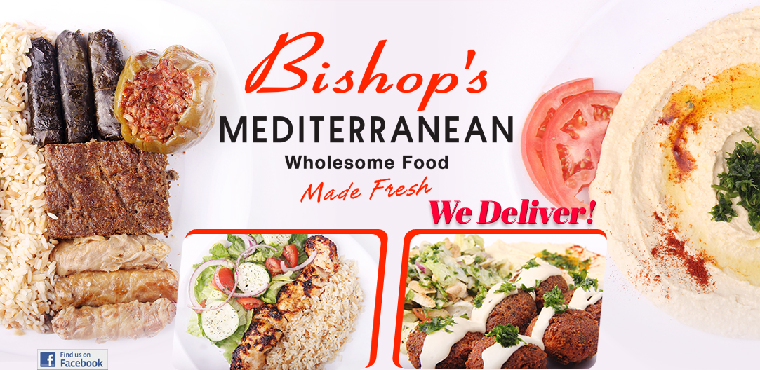 Bi S Mediterranean Middle Eastern Food Restaurant Lunch Dinner Take Out Online Ordering Boston Ma